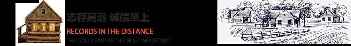 亚博体育官方平台_亚博app官网下载ios_亚博体育app安卓_亚博体育官方平台地板有限公司_辽宁亚博体育官方平台地板_亚博体育官方平台地板_辽宁亚博体育官方平台_亚博体育官方平台_辽宁地板_地板